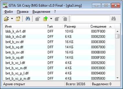 скриншот программы IMG Editor